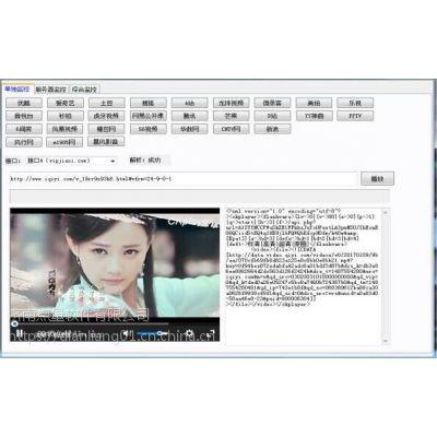 哪个视频解析器可以做到万能网页视频解析