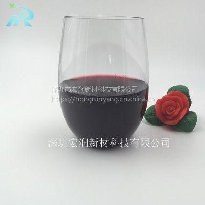 供应10oz塑料小酒杯,PET塑料红酒杯