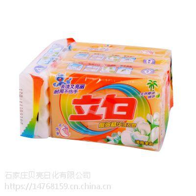 厂家直供肥皂洗衣皂透明皂