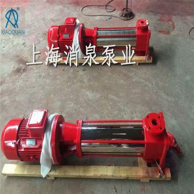DM(MD)多级矿用泵消防泵质量优,无泄漏XBD-GDL13.0/35*2