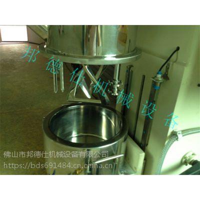 邦德仕供应玻璃胶混合机 电子电动硅胶设备 行星动力混合机