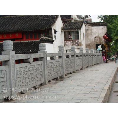 定制 石雕栏杆 景区 石雕护栏 加工安装