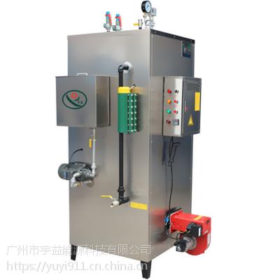 腐竹加工设备宇益牌0.2吨燃油蒸汽发生器