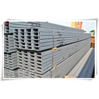河北槽钢/镀锌槽钢各种型材现货低价供应 厂家直售 山东联兴达