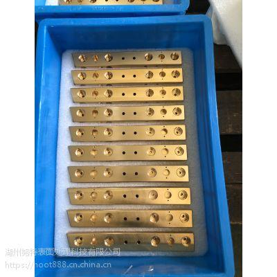 湖州努特 化学镀镍 塑料电镀专用化学镍 厂家生产