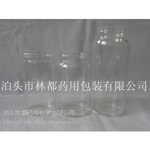 山东青岛林都供应200毫升透明广口瓶
