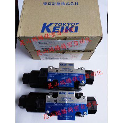 供应TOKIMEC电磁阀DG4V-3-23A-M-P7-H-7-56东京计器TOKYOKEIKI