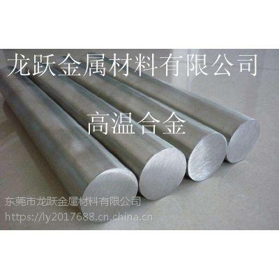 GH2909高耐蚀钢GH2909耐热钢GH2909镍基合金价格