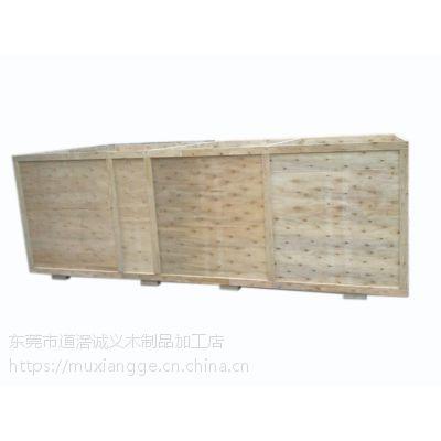 防震木箱的特点??出口木箱,卡板