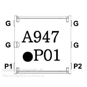 IL05BL0947AAE 935-960MHz 贴片隔离器 partron 射频IC
