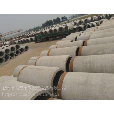 承插口钢筋混凝土排水管 水泥管厂家