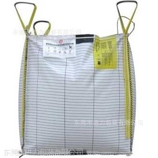 广州吨袋 淀粉太空袋生产厂家(进力吨袋)