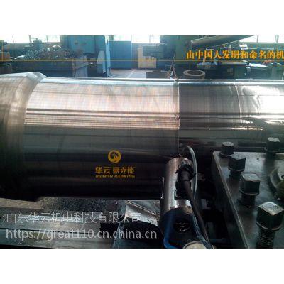 供应无锡华云豪克能外圆磨床超声波镜面加工外圆抛光机HK30S