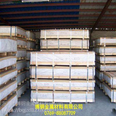 高优质铝合金板 5A33铝合金棒 高精度铝板