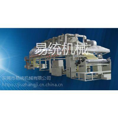 供应防刮花膜涂布机防爆膜涂布机广东涂布机涂布机工厂