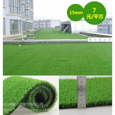 屋顶铺设绿晨仿真草坪的可行性及好处人造草坪楼顶绿化防晒隔热假草皮
