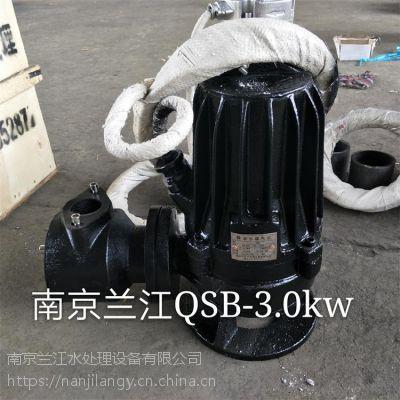 南京兰江水下射流曝气机QSB5.5