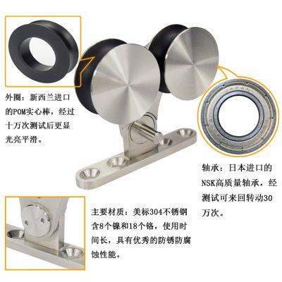 专业制造304不锈钢木门滑轮进口NSK静音轴承吊轮17C新品上市