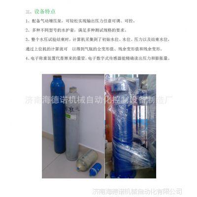 计算机控制呼吸气瓶检测济南海德诺-其他行业专用设备