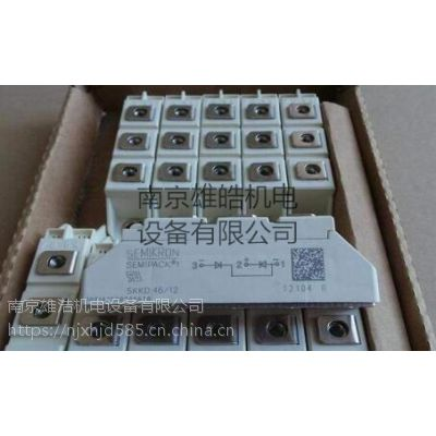 SKM75GB176D西门康可控硅SKM75GB176D