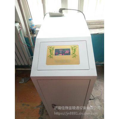 佳雅室专业生产醇基燃料采暖炉 甲醇燃料采暖炉 质量保证