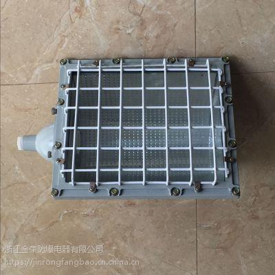 金荣BAT52防爆泛光灯路灯头一体式/分体式