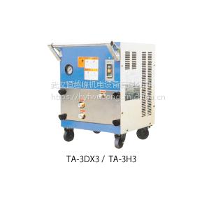 销售日本arimitsu有光工业洗净机TRY-395-2 200V