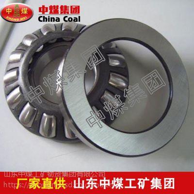 推力圆锥滚子轴承,推力圆锥滚子轴承性能特点,ZHONGMEI