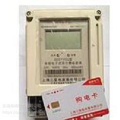 山西IC卡电表厂家