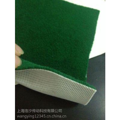绿绒包辊防滑包辊带