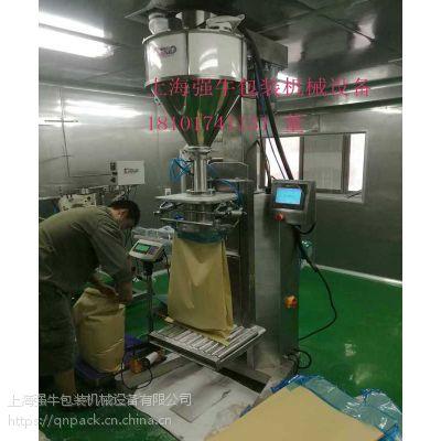 硅碳负极材料包装机 钛酸锂粉末包装机 上海强牛机械厂家生产