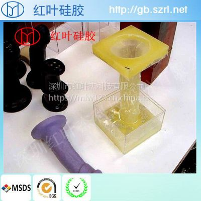 仿真阳具用硅胶、保健用品硅胶、阳具硅胶