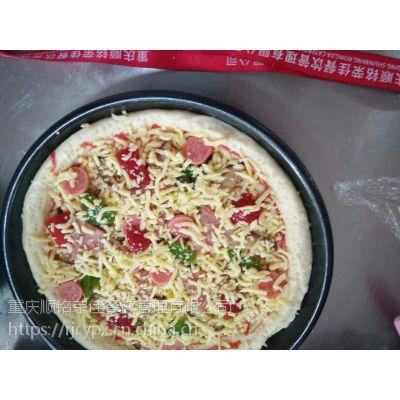荣佳披萨培训 重庆炸鸡汉堡技术加盟 重庆汉堡培训
