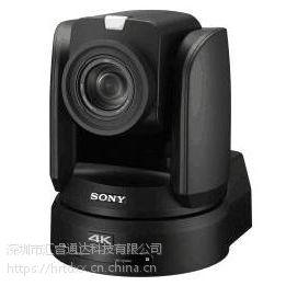 优惠供应 索尼BRC-X1000全高清4K 云台摄像机