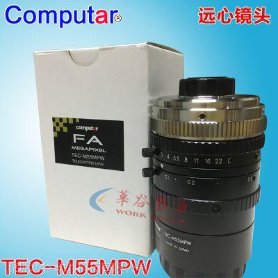 TEC-M55MPW 日本Computar 五百万级TEC-M55 定焦55mm工业远心镜头
