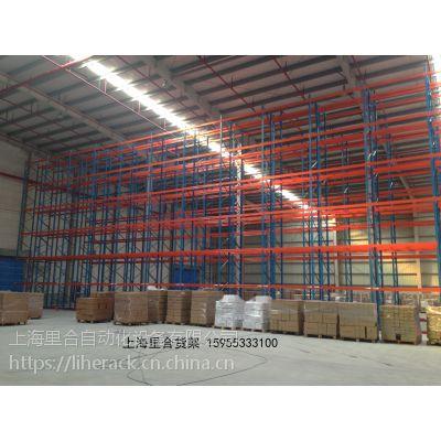 可调节重型横梁货架厂家-上海诺宏货架