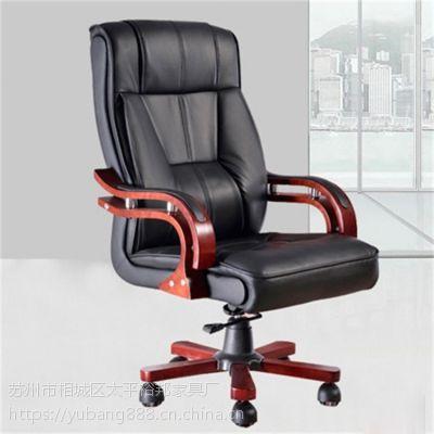 批发职员电脑皮椅办公桌转椅老板中班椅木扶手椅办公家具