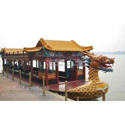 木船厂家直销龙形船水上休闲娱乐船旅游观光木船豪华大型龙形木船