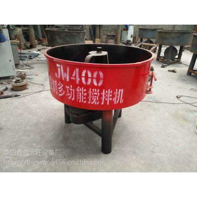 江苏张家港天旺400/500/750型立式结构臂式搅拌加厚搅拌机
