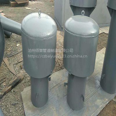 按图集生产罩型通气帽 02S403-103罩型通气管