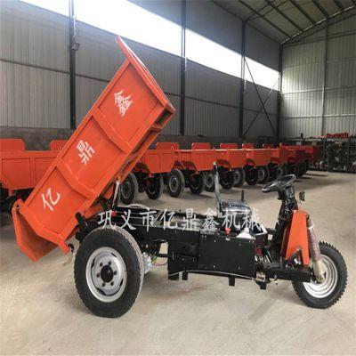 亿鼎鑫厂家供应电动三轮工程车 专业对各种工矿用电动三轮车