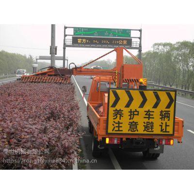 张掖高速公路修剪机张掖车载式绿篱修剪机荣世机械