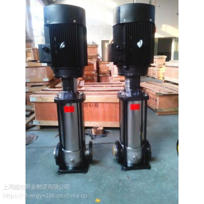 供应CDLF16-30/2次高压多级泵 多级离心泵