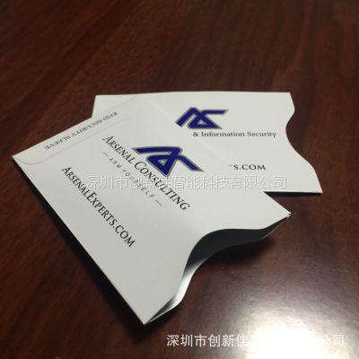 厂家定制卡套 现货批发防消磁卡套 rfid屏蔽防扫描卡套库存拿样 防撕防水屏蔽卡套
