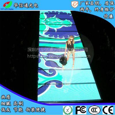 水底世界海洋主题P5高清LED地砖屏踩踏高承重地板面播放视频显示大屏幕华信通