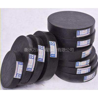 衡水万兴公路桥梁板式橡胶支座生产厂家