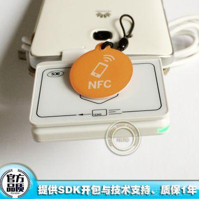 高速ETC读卡器|ETC感应充值设备|速通卡NFC手机充值机ACR35