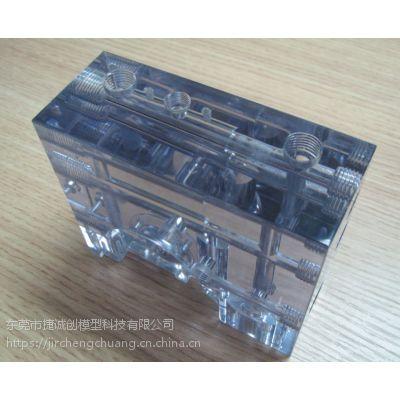 浙江透明手板模型制作 亚克力CNC数控加工 金华手板加工价格