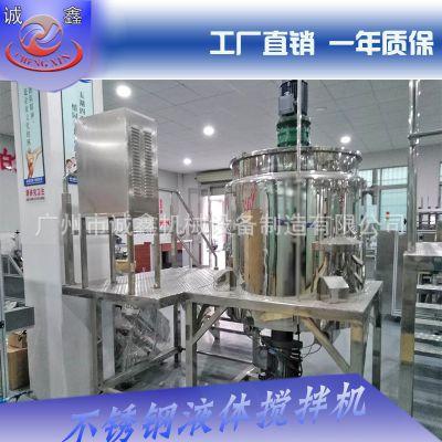 工厂定制洗发水均质搅拌锅 冷却循环加热液洗搅拌锅