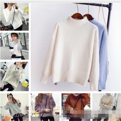 秋款韩版女装毛衣打底衫 库存杂款外贸尾货女式套头羊毛衫批发